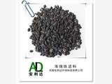 大連廠家直銷水處理海綿鐵濾料  海綿鐵價格