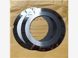 瓦楞紙板縱切薄刀 紙箱紙板分切合金單刀 200x122x1.3 鎢鋼刀