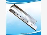 橡膠切條機刀片廠家供應 鑲鋒鋼 600型橡膠切條機刀片