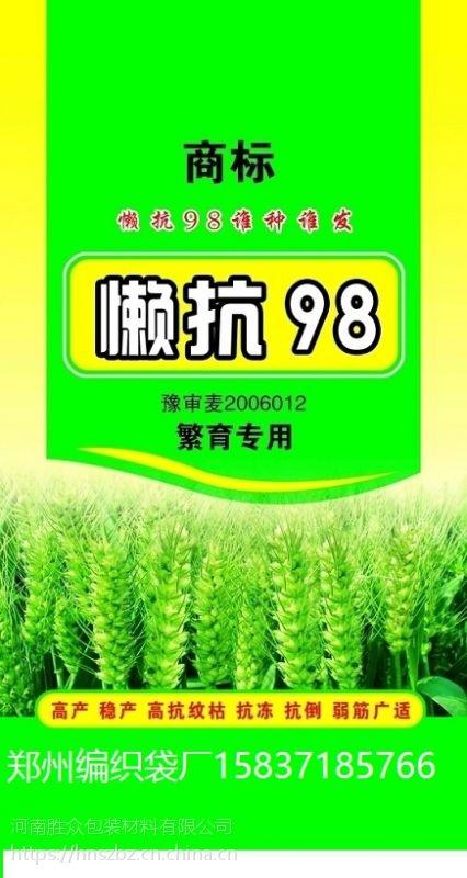 鄭州編織袋批發商