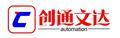 河南创通文达机械自动化设备有限公司