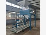 石料石英砂装袋机器自动包装机