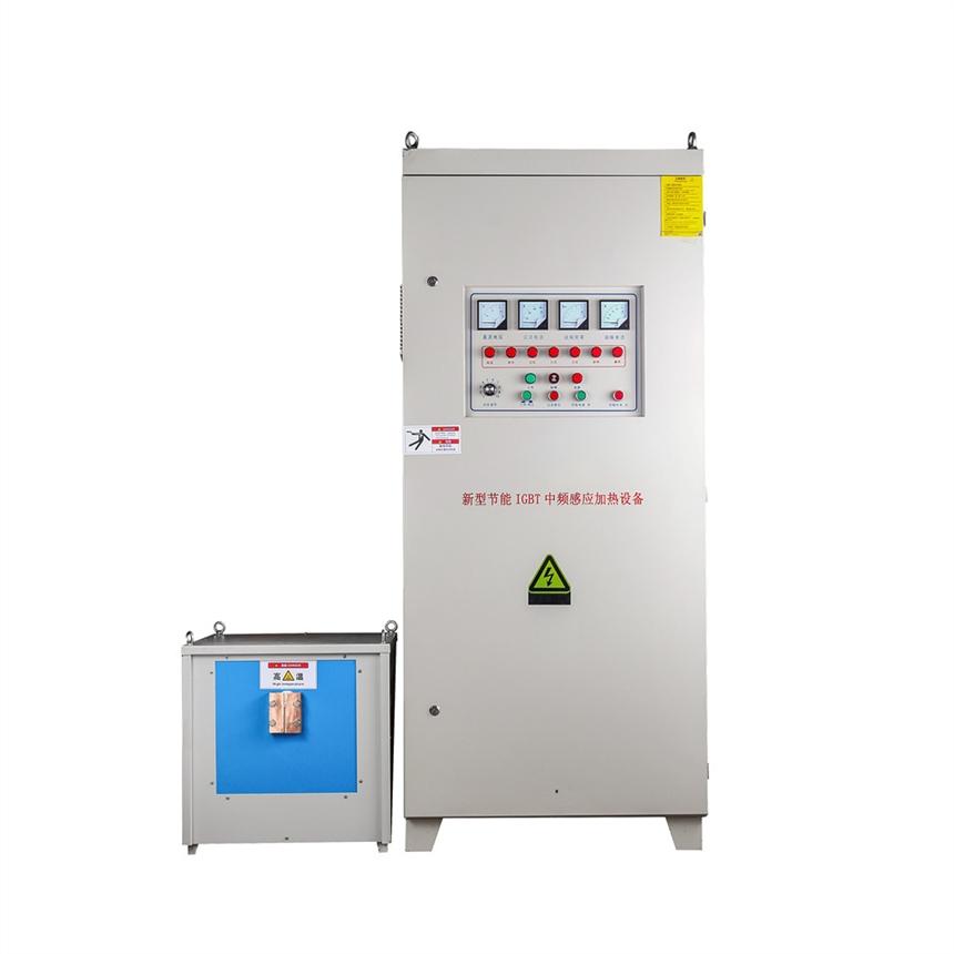 江蘇南京中頻鏈條加熱設備