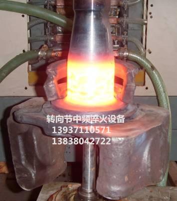 安徽轉向節R角高頻淬火工藝 轉向節淬火機價格