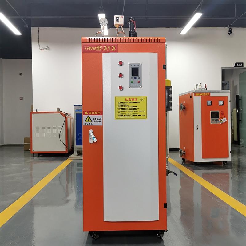 天津酿酒用电加热蒸汽发生器生产厂家
