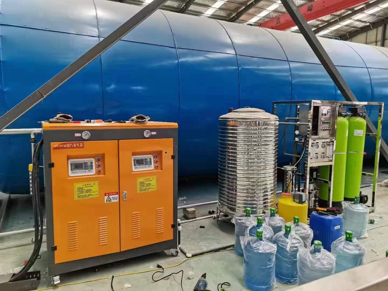 上海96千瓦高壓蒸汽清洗機生產廠家