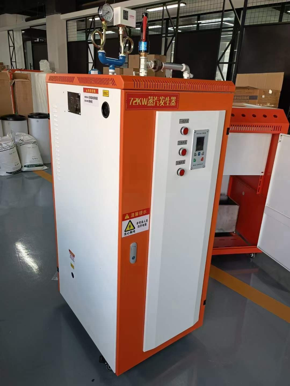 山东9千瓦高压蒸汽清洗机多少钱