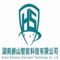 湖南撼山智能科技有限公司