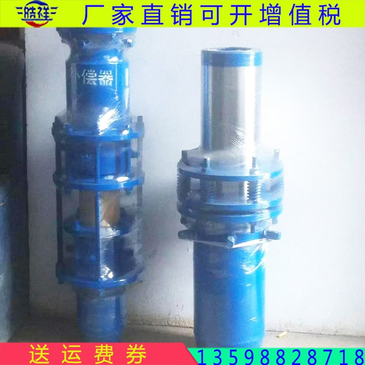 雙向熱力套筒補償器 TS套筒膨脹節 熱力補償器廠家直銷