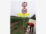 交通标志杆定做 交通指示牌悬臂式标志杆 驾校标志牌立柱