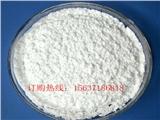 重慶耐火專用磷酸二氫鋁