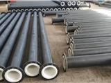 化工厂污水处理专用涂塑管