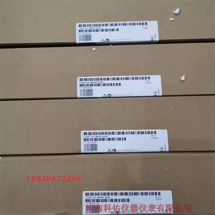 西門子觸摸屏人機界面6AV操作面板6AV6648-0CC11-3AX0
