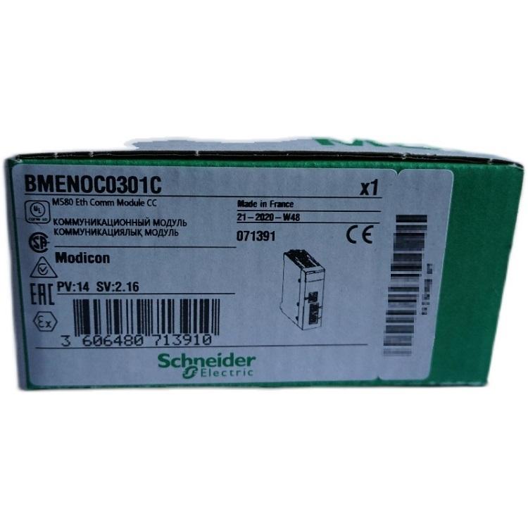 施耐德PLC模塊BMENOC0301C帶涂層