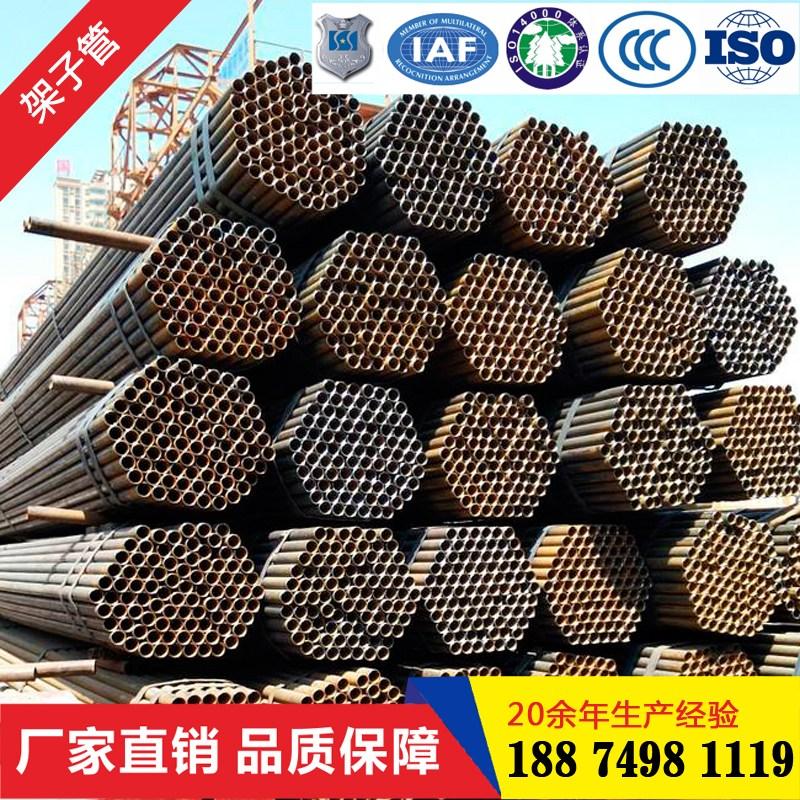 湘潭架子管48*2.75*6 湖南隆盛达架子管厂家价格