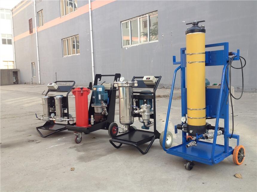 PFC8924-25-Z-KS高效濾油車精密濾油機