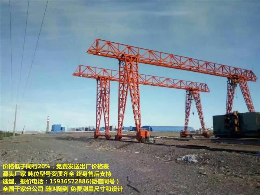 5噸的航車有多重,行吊軌道多少錢一米,武漢高鐵站附近修理龍門吊,專業拆廠房行吊