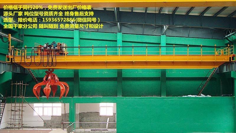 行吊日常檢查,5噸行車梁的高度是多少,橋式行車的小車架,龍門吊維修清單報安全