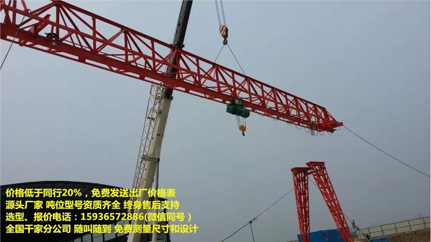 貴陽息烽10頓龍門航吊,十噸航吊訂做