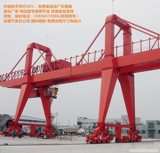 北京平谷行车,哪里卖天吊,航吊价钱