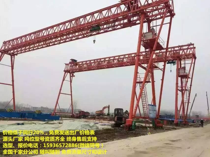 贛州信豐5頓航吊機械廠,5噸行吊制造廠家