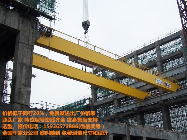 小型行吊,雙梁橋式起重機規定,航吊主要部件,小型航吊價格