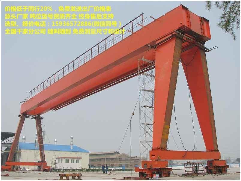 欽州靈山5噸航車公司,3頓雙梁航車