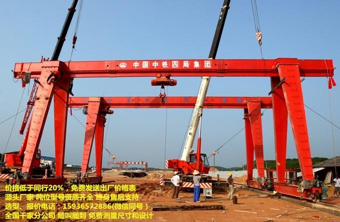 100噸橋式起重機制造廠家,航吊價格,70噸橋式起重機價格,45噸航車什么價