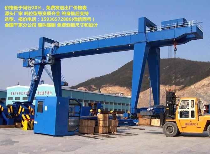 3噸行吊生產廠家,20噸橋式起重機廠家,70噸行吊報價,航車訂做廠家
