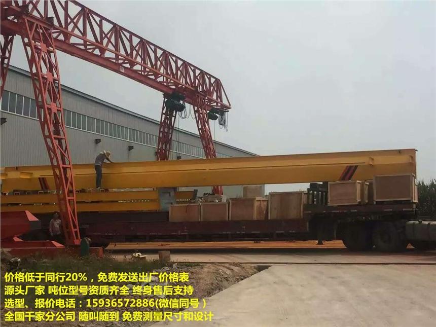 16噸航吊多少錢,航吊訂做廠家,16噸橋式起重機價錢,70噸行吊價格