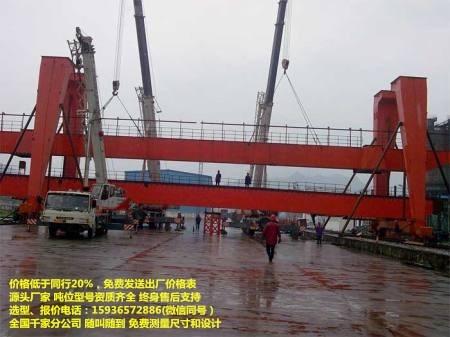 麗水龍泉5頓室內行車,10頓行吊訂做,20噸行車制造廠商
