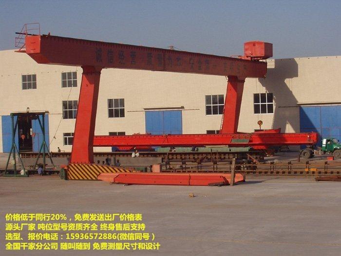 菏澤成武3噸航吊廠家,32t起重機航車,32t行車廠商