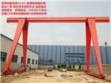 3吨行吊生产厂家,行车订做,哪里卖行吊,75吨天吊价钱