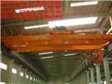 20吨天车生产厂家,行车生产公司,70吨航车多少钱,75吨桥式起重机报价