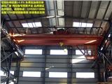 行吊订制,航吊订制,16吨桥式起重机多少钱,45吨桥式起重机多少钱