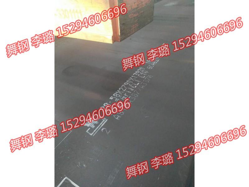 集宁12Cr2Mo1R厂家舞阳钢铁