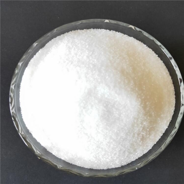 飲用水處理瑞林牌陽離子聚丙烯酰胺,質量保證,現貨供應