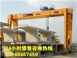 锦州凌河起重机维修保养供货商