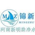 河南新明珠凈水材料有限公司