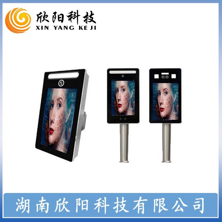 高清液晶動態人臉識別機 壁掛式/立式平板 人臉門禁智能云考勤