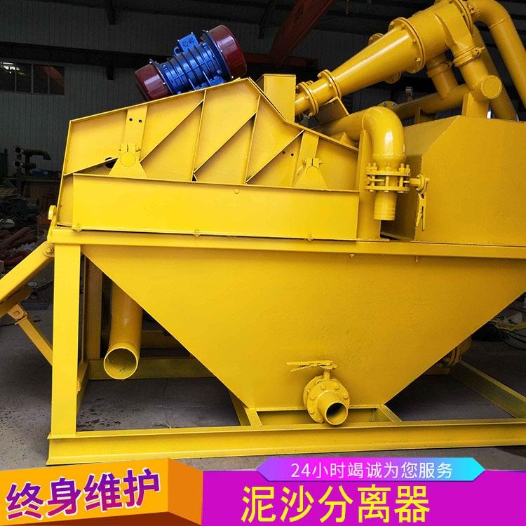 宝鸡市泥浆干湿分离器 细沙回收脱水一体机豫工机械砂石生产机厂家