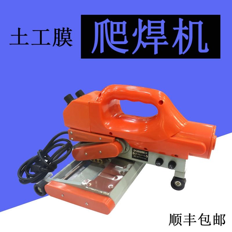 新聞:聊城垃圾填埋場爬行焊機作用