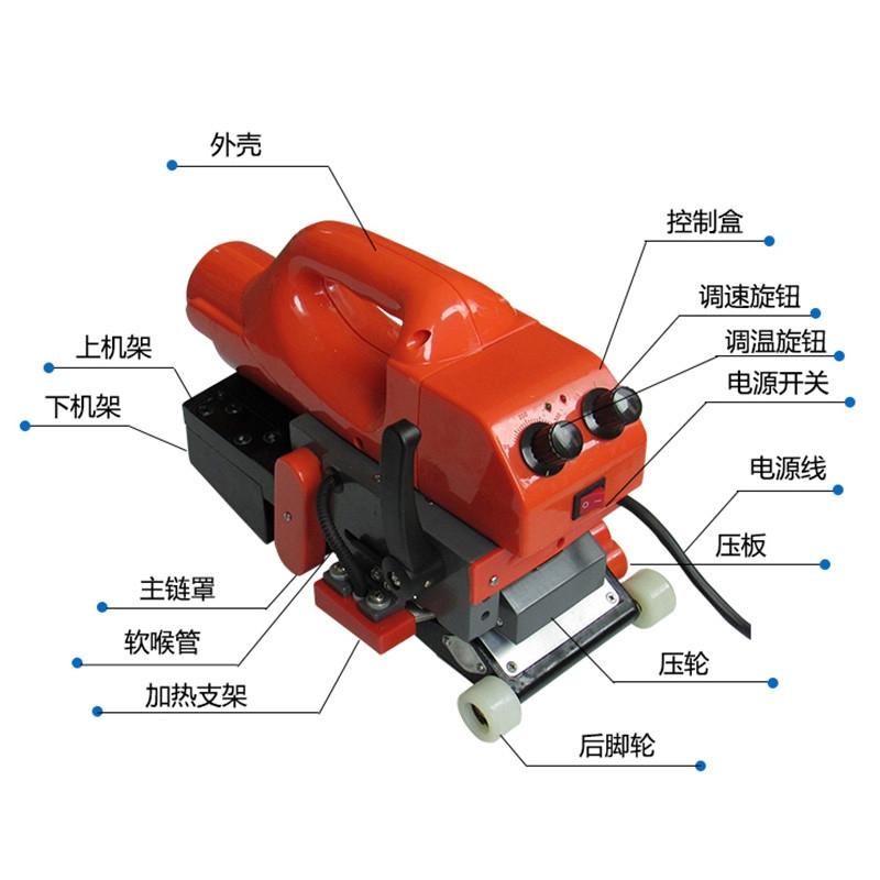新聞:福州20公分搭接熱合焊機圖片