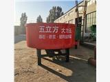 新聞:工地濕拌細石砂漿儲料罐大量生產