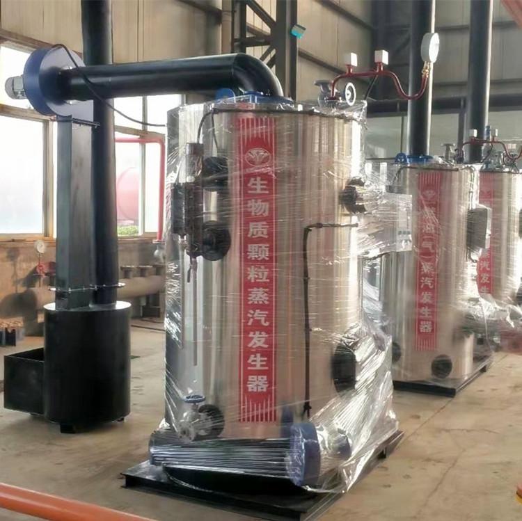 河南燃气蒸汽发生器永兴牌生产销售低氮环保
