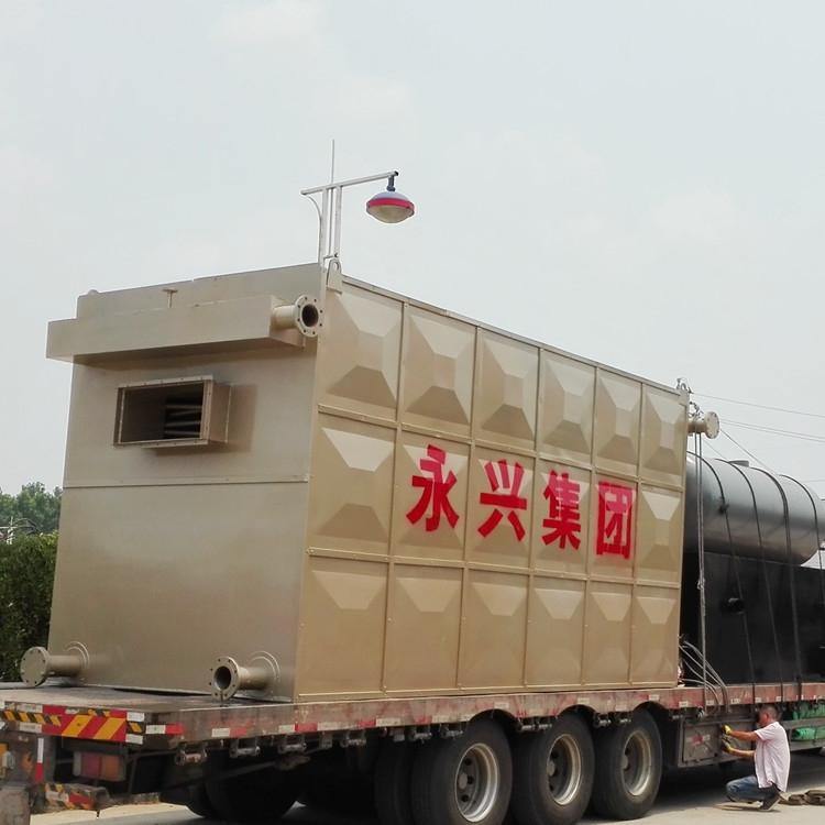 河南永兴锅炉集团生物质导热油炉批发零售烘干除湿