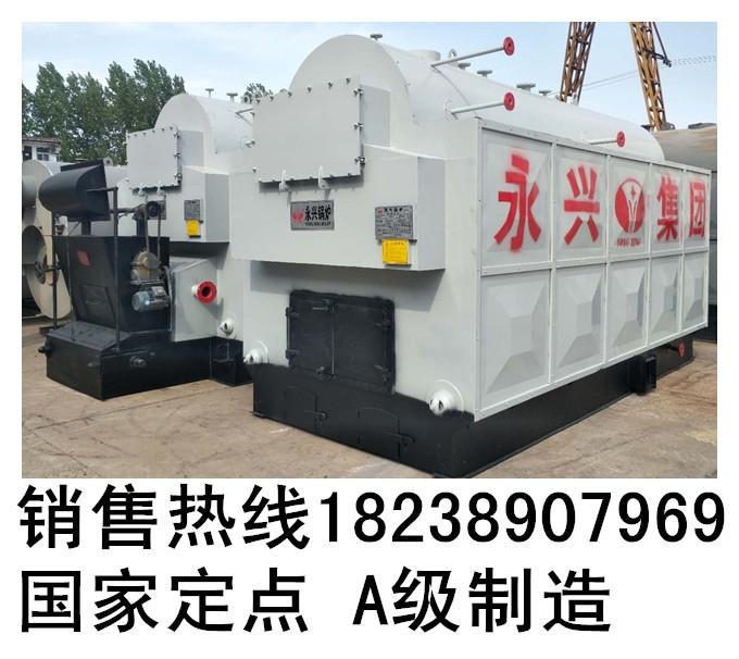 河南鍋爐廠家承壓熱水鍋爐學校供熱采暖廠家直銷