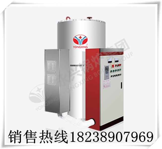 貴州電加熱鍋爐供熱采暖廠家直銷