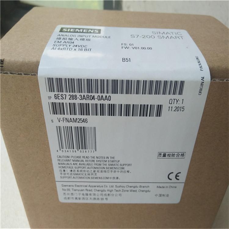 西門子控制器6ES7 223-1PM22-0XA8