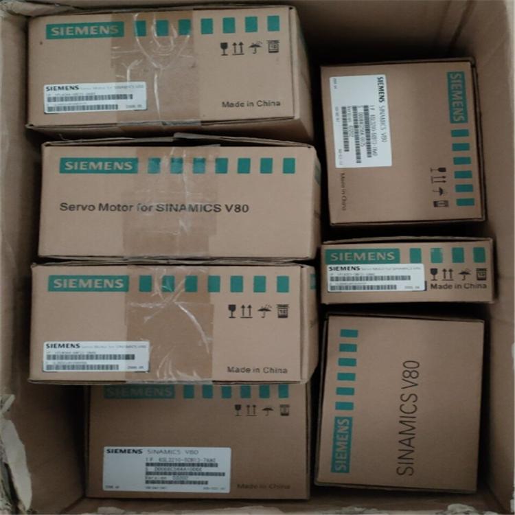 1FL6094-1AC61-2LH1西門子V90伺服電機銷售部